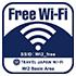 Wi2_Free